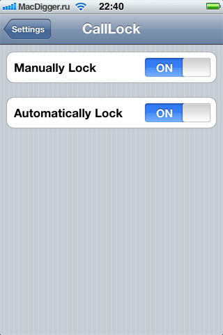 Топ 10 джейлбрейк-твиков для iPhone, iPod touch і iPad (CallLock)